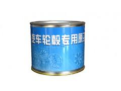 龙8国际娱乐pt龙8国际亚洲官网专用原子灰
