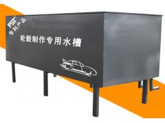 飞斯特龙8国际亚洲官网彩绘桃木制作技术视频